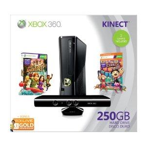 Xbox Holiday Bundle Giveaway